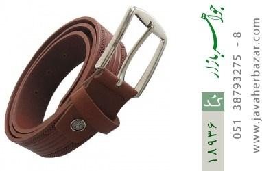 کمربند چرم طبیعی قهوه ای روشن طرح یاشار مردانه - کد 18936