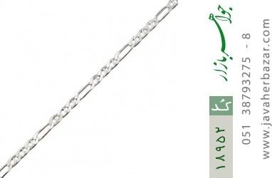 زنجیر نقره 65 سانتی اسپرت - کد 18952