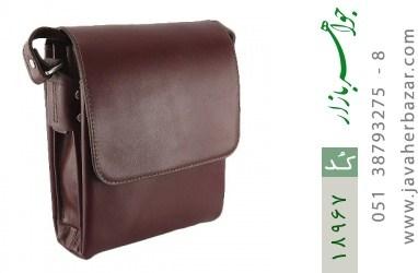 کیف چرم طبیعی قهوه ای مدل دوشی اسپرت - کد 18967