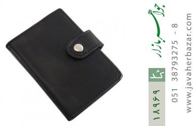 کیف چرم طبیعی مشکی کیف جاکارتی - کد 18969