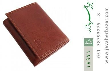 کیف چرم طبیعی قوه ای روشن طرح جیبی - کد 18971
