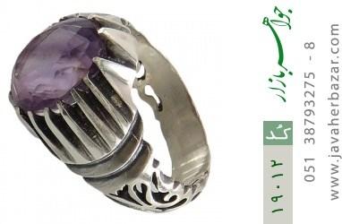 انگشتر آمتیست خوش رنگ طرح شهرام مردانه - کد 19012