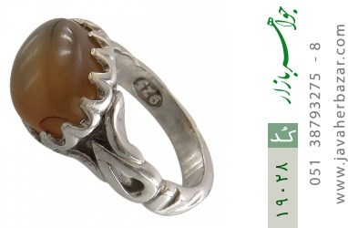 انگشتر عقیق یمن حکاکی شرف الشمس - کد 19028