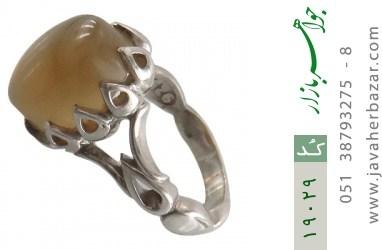 انگشتر عقیق یمن حکاکی شرف الشمس - کد 19029