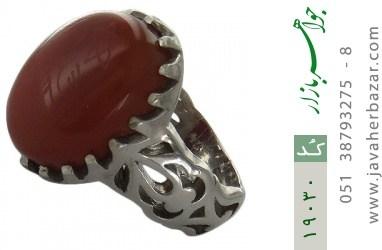 انگشتر عقیق یمن حکاکی شرف الشمس - کد 19030
