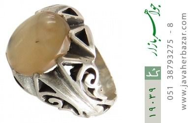 انگشتر عقیق یمن حکاکی شرف الشمس - کد 19039