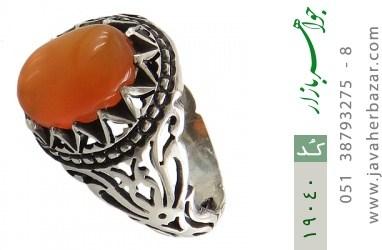 انگشتر عقیق یمن حکاکی شرف الشمس - کد 19040