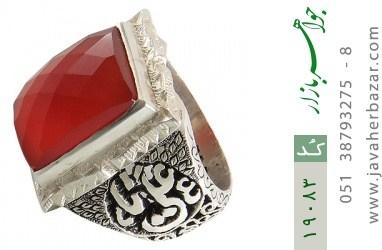 انگشتر عقیق لوکس حکاکی و قلم زنی یا علی ع یا محمد هنر دست استاد سیدی - کد 19083