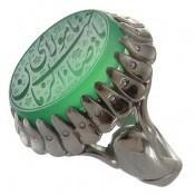 انگشتر عقیق سبز یا مولای یا صاحب الزمان مردانه