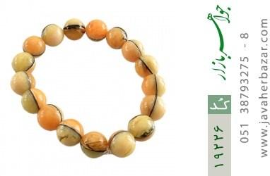 دستبند کهربا پودری خوش رنگ زنانه - کد 19226