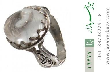 انگشتر دُر نجف درشت مردانه - کد 19277