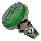 انگشتر عقیق سبز حکاکی یا اباالفضل العباس مردانه