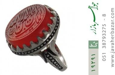انگشتر عقیق یمن حکاکی لااله الا الله الملک الحق المبین استاد حیدر - کد 19291