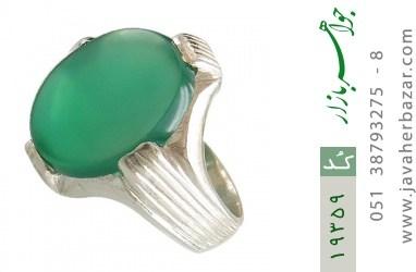 انگشتر عقیق سبز طرح چهارچنگ مردانه - کد 19359