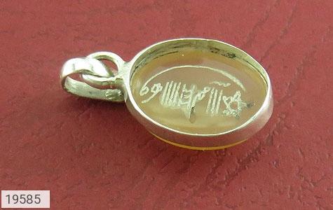 مدال عقیق یمن حکاکی شرف الشمس فریم دست ساز - عکس 3