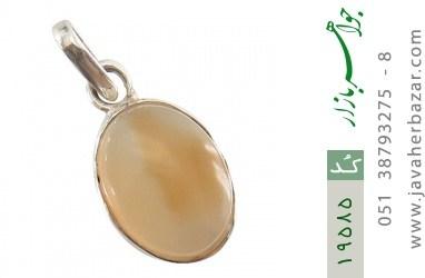 مدال عقیق یمن حکاکی شرف الشمس فریم دست ساز - کد 19585