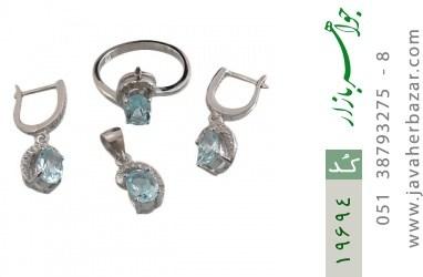 سرویس توپاز آبی طرح ماهرو زنانه - کد 19694