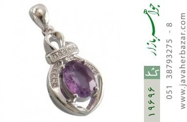 مدال آمتیست طرح مانیا زنانه - کد 19696