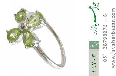 انگشتر زبرجد طرح گل چهارپر زنانه - کد 19703