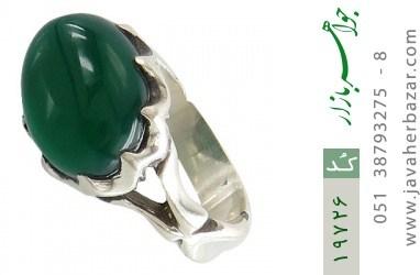 انگشتر عقیق سبز صفوی طرح بهرنگ مردانه - کد 19726