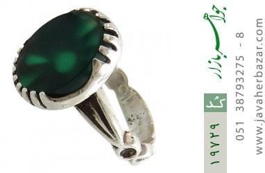 انگشتر عقیق سبز طرح یاسین مردانه - کد 19729