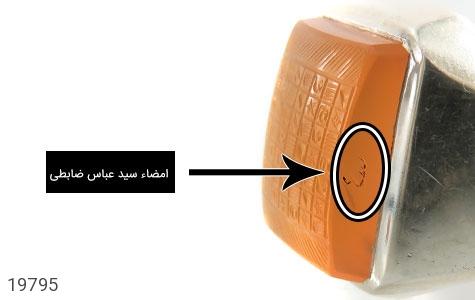 انگشتر عقیق یمن حکاکی شرف الشمس هفت شرف استاد ضابطی رکاب دست ساز - عکس 5