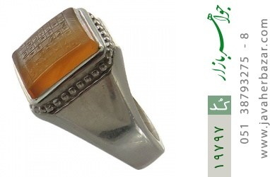 انگشتر عقیق یمن حکاکی شرف الشمس هفت شرف استاد ضابطی رکاب دست ساز - کد 19797