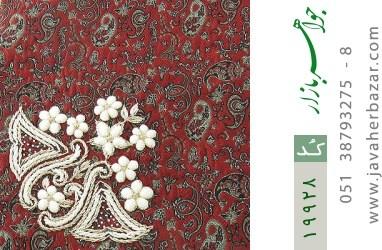 ترمه نگین تزئینی هنر دست - کد 19928