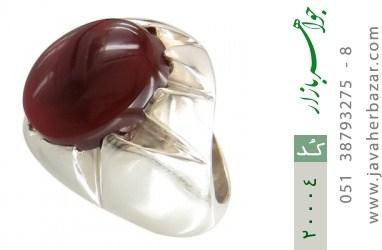 انگشتر عقیق یمن رکاب دست ساز - کد 20004