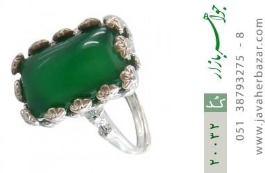 انگشتر عقیق سبز طرح ملیله زنانه - کد 20032