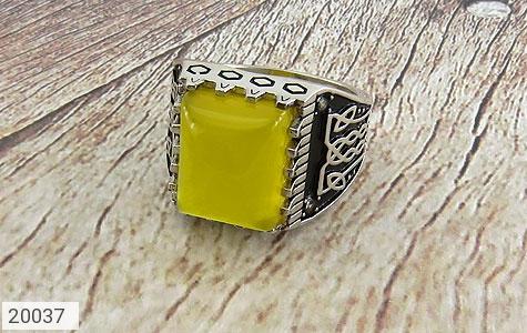 انگشتر عقیق زرد درشت طرح سنتی مردانه - عکس 1
