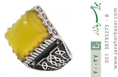 انگشتر عقیق زرد درشت طرح سنتی مردانه - کد 20037