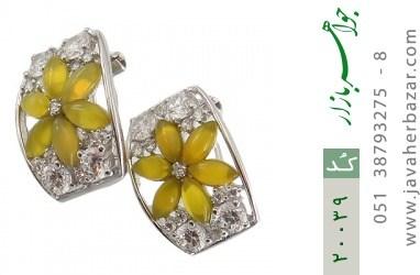 گوشواره عقیق زرد مجلسی طرح بهار زنانه - کد 20039