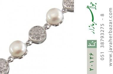 دستبند مروارید لوکس طرح عروس زنانه - کد 20126