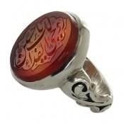 انگشتر عقیق یمنی روحی لک الفدا یا حسین مردانه