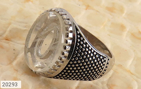 انگشتر دُر نجف طرح یاشار مردانه - عکس 1