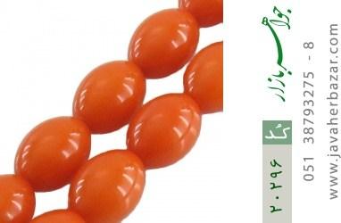 تسبیح کهربا پودری هلی درشت 33 دانه - کد 20296