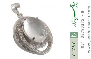 مدال دُر نجف طرح گوهر زنانه - کد 20393