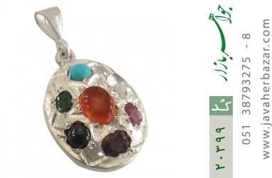 مدال چندنگین معدنی مرغوب حرز دار - کد 20399