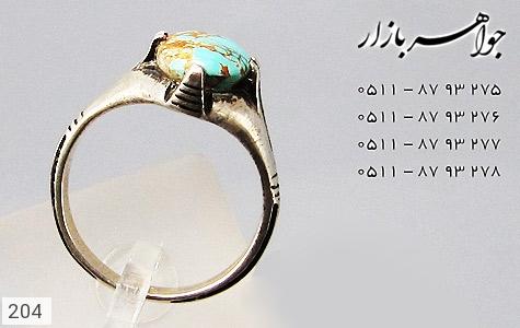 انگشتر فیروزه نیشابوری رکاب دست ساز - تصویر 4