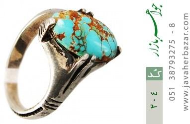 انگشتر فیروزه نیشابوری رکاب دست ساز - کد 204