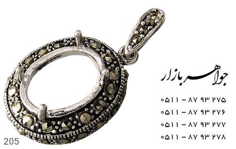 مدال حدید بدون نگین زنانه - عکس 1
