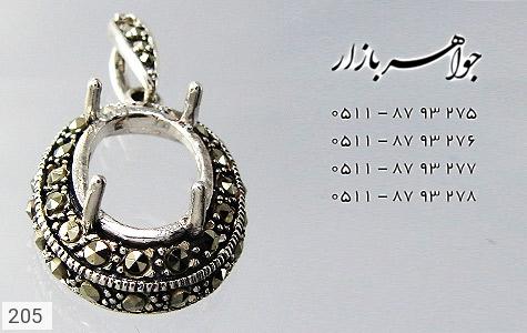مدال حدید بدون نگین زنانه - عکس 3