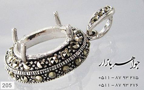 مدال حدید بدون نگین زنانه - تصویر 4