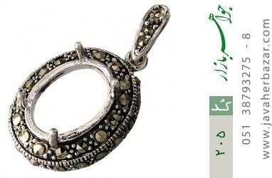مدال حدید بدون نگین زنانه - کد 205