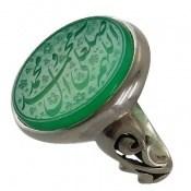 انگشتر عقیق سبز فاخر حکاکی صلوات مردانه