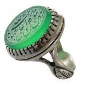 انگشتر عقیق سبز درشت و من یتوکل علی الله فهو حسبه مردانه