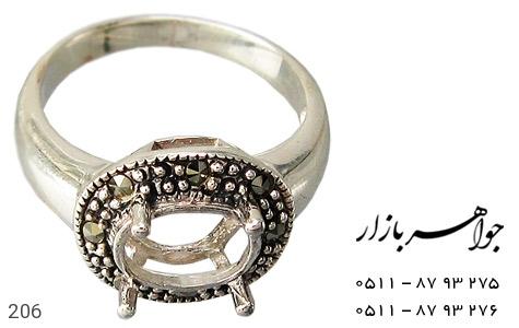 انگشتر مارکازیت بدون نگین زنانه - عکس 1