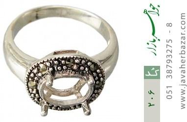 انگشتر مارکازیت بدون نگین زنانه - کد 206