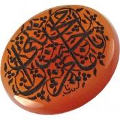 نگین تک عقیق درشت شرف الشمس حکاکی یا امام حسن مجتبی استاد نایب